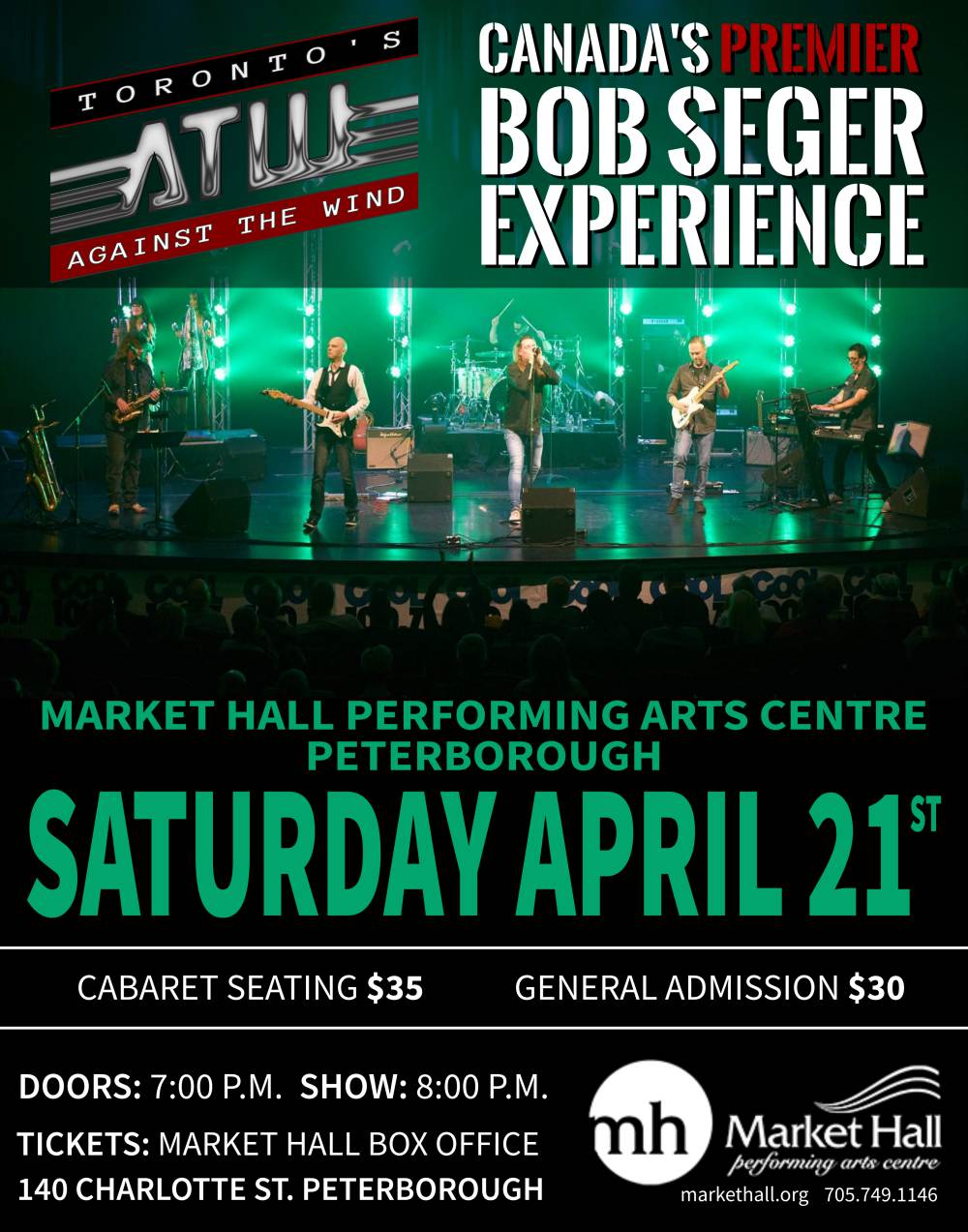 ATW Market Hall Performing Arts Centre